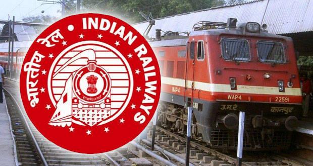 Railway Recruitmen 2018